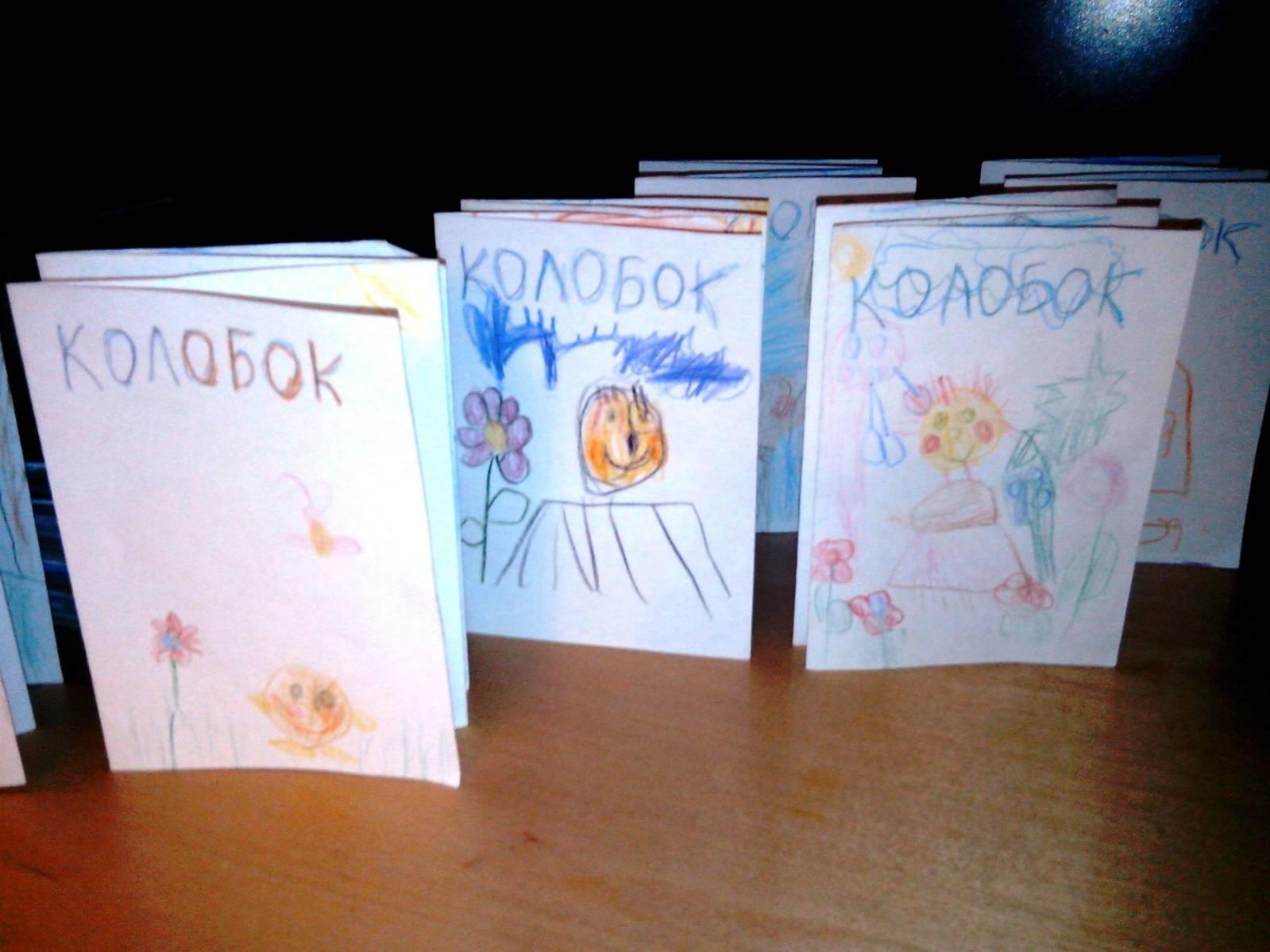 Книжки своими руками картинки